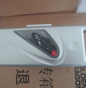 Flyer-Batterie 1
