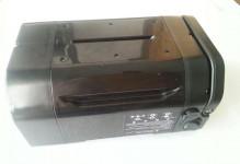 Batterieset Samsung 36V 10Ah