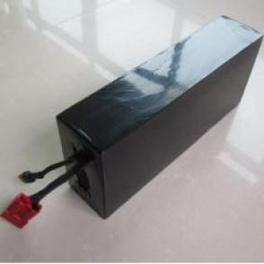 Batterie48V10AhBAR