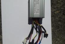 Motorcontroller MXUSv3 17A