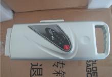 Flyer Batterie 25.2V 21Ah