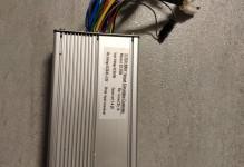 Motorcontroller 800W / 36/48V_35A
